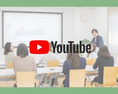 税理士法人GrowUp YouTube